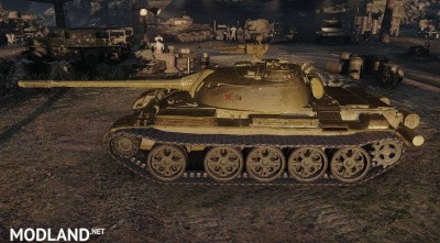 Type 59 Gold Edition 1.0.0.3 [1.0.0.3], 1 photo
